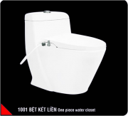 One piece toilet seat with smart mechanical cover