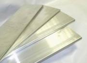 Aluminum plat bar